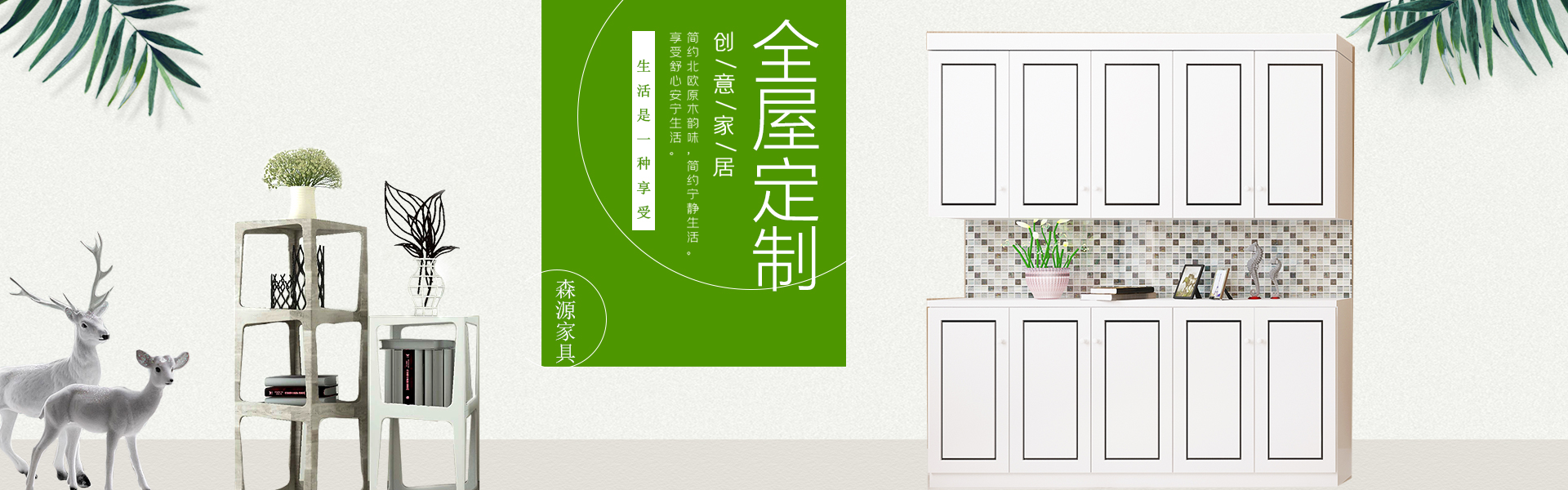 http://www.zhongguosenyuan.com/data/images/slide/20190926103814_924.jpg